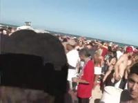 Зрелищный отдых на пляже